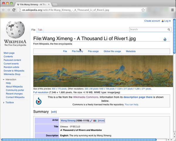 web browser showing link