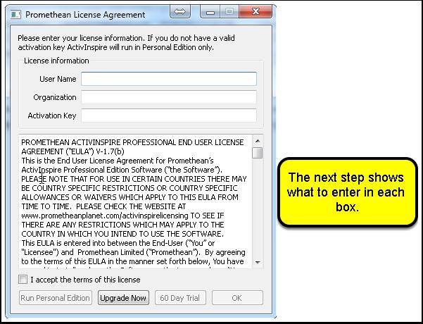 5.1 License Agreement Screen